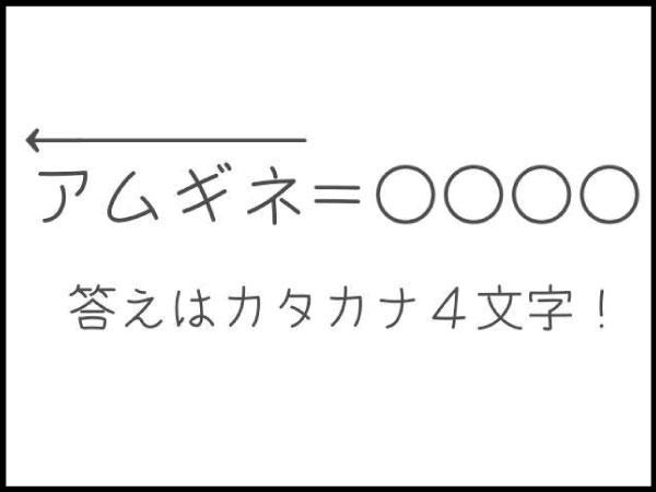 HP用例題②600×450